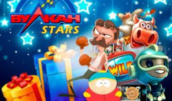 Официальный сайт казино Вулкан Старс